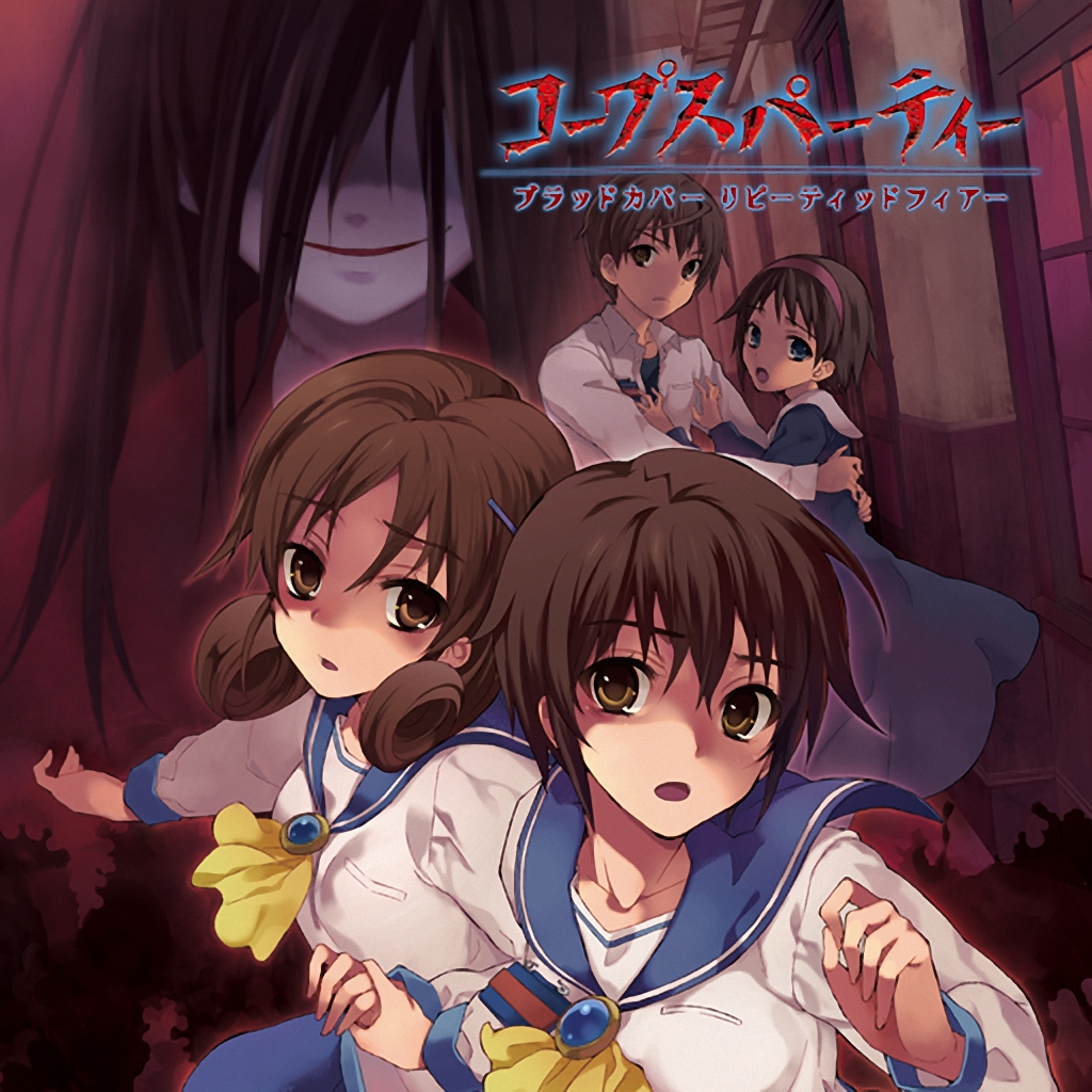 Corpse party BloodCovered: ...Repeated Fear - 5pb.Inc.